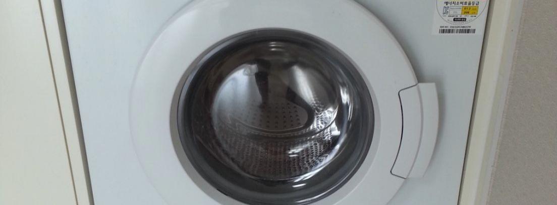 Ventajas de las lavadoras bitérmicas